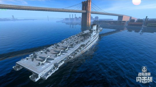 图5:宏大的航空母舰.jpg