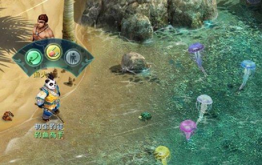 《神武4》电脑版第103届神武之战正式开战