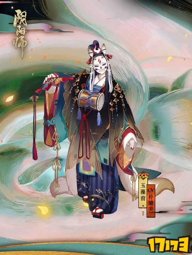 阴阳师绝代之妖玉藻前设计原画师专访