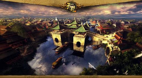 《天龙八部3D》江湖美景目不暇接