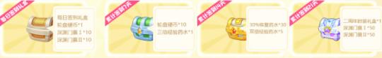 《【天游平台网】《梦幻龙族Ⅱ》二周年庆典扬帆起航》