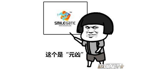 韩国cf倒闭_史上脸皮最厚的公司,被骂成了全球最赚钱网游,如今用一款新 ...