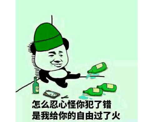 QQ图片20200620203441.png