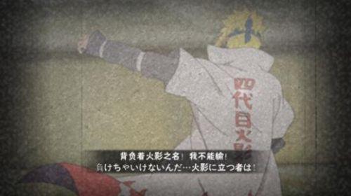 火影忍者手游9月大版本更新 奥义图替身术可换