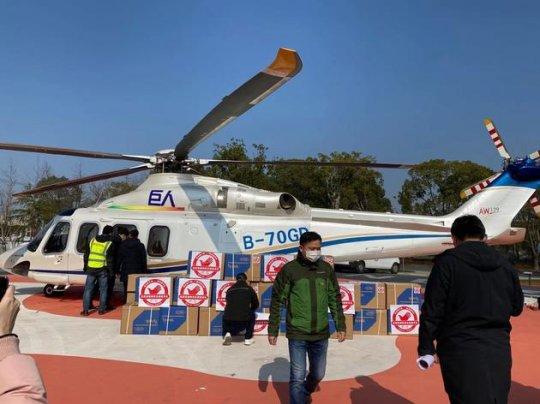 巨人集团直升机协助黄冈市政府运输医疗物资