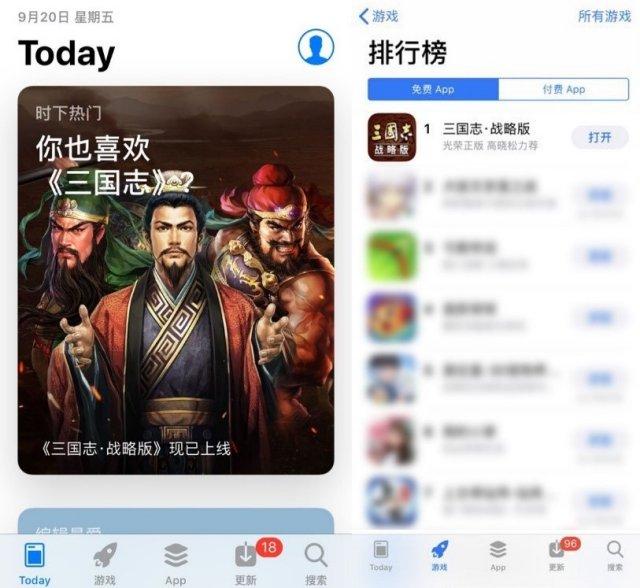 图2:App Store重磅推荐并登顶免费榜.jpg