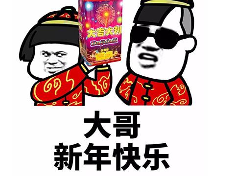 厉害了!中国游戏的一个春节活动,让日本小姐姐羡慕躁动的流口水