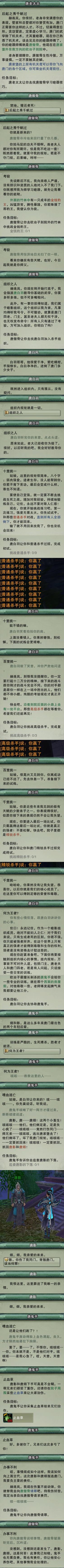 主线任务07 - 欧冶子别院.jpg
