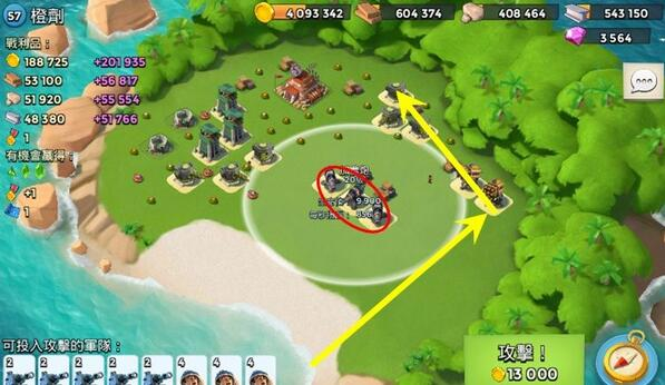 海岛奇兵橙剂进攻路线 NPC破解方案
