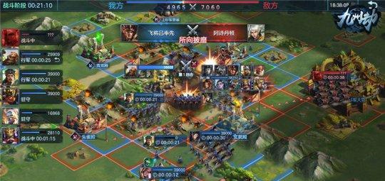 图9:川中岛合战.jpg