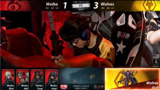 第五人格IVL战报:Weibo监管者矮调临危奉命,协助队伍绝杀Wolves(1)503.png