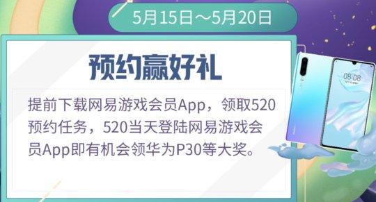 【图2:预约登录义务令】.png
