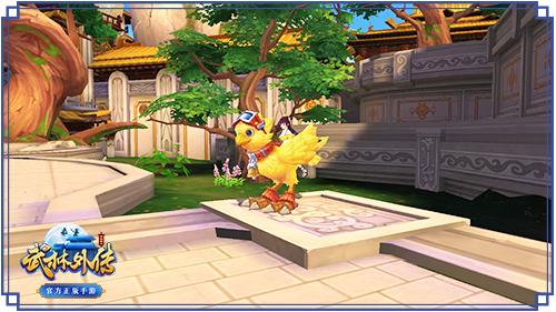 图片: 图2+《武林外传官方手游》小小鸟.jpg