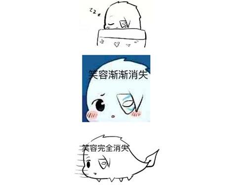 剑三花姐cos服_剑网3同人站_剑网三视频_剑网3漫画_剑网三COS-17173剑网3