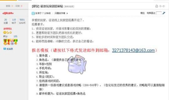 http://www.01pure.com/yanfaguanli/62166.html