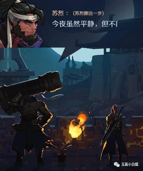 王者荣耀:苏烈模型与故事首度曝光,新版本势力关系大揭秘