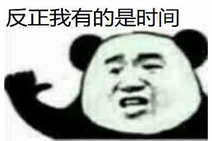 荣耀周报:胜率榜前五有三法师,米?#36710;抑?#22240;一个改动,直接碾压其他英雄