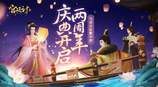 http://www.youxixj.com/youxizhanhui/225511.html