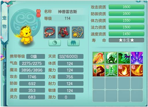《神武3》電腦版:成品號先后順序養成攻略,老玩家都不一定懂