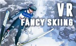 VR滑雪游戏限时7折