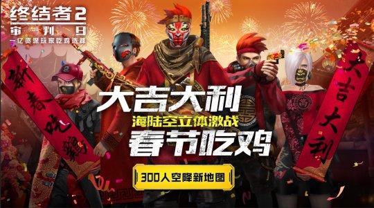 http://www.youxixj.com/shouyouredian/324386.html