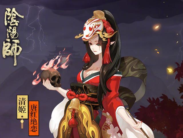 阴阳师为崽而战偷鸡上分套路:谈谈雪幽魂清姬的强大和具体玩法