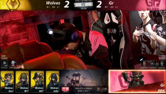 IVL战报:Wolves对阵Gr,Wolves求生者后期发力,两次三跑锁定胜局(2)1643.png