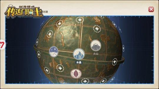 图5:选择岛屿.jpg
