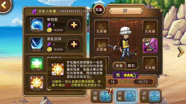 Screenshot_1970-01-11-07-30-43_副本.jpg