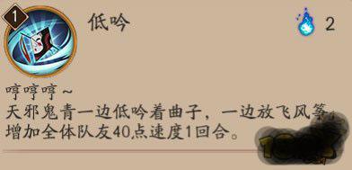 阴阳师全N卡式神斗技指南 全N卡式神斗技怎么玩
