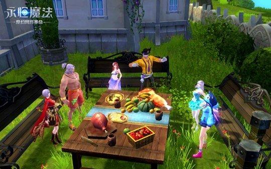 图5:好友花园聚会.jpg
