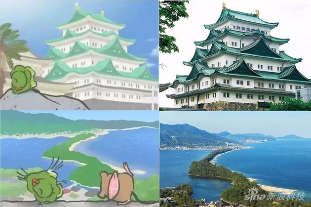 《旅行青蛙》中的明信片和真实的景点