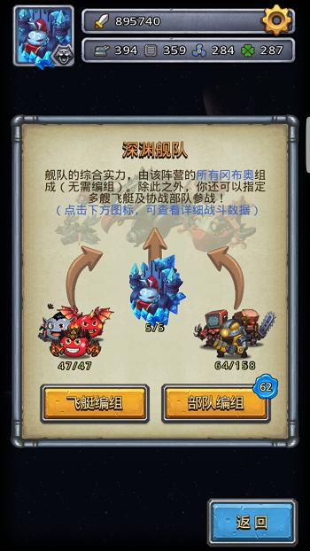 图3:四个阵营冈布奥协同作战.jpg
