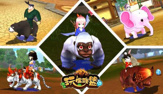 《玩偶联盟》全稀奇幻世界,升级冒险之旅