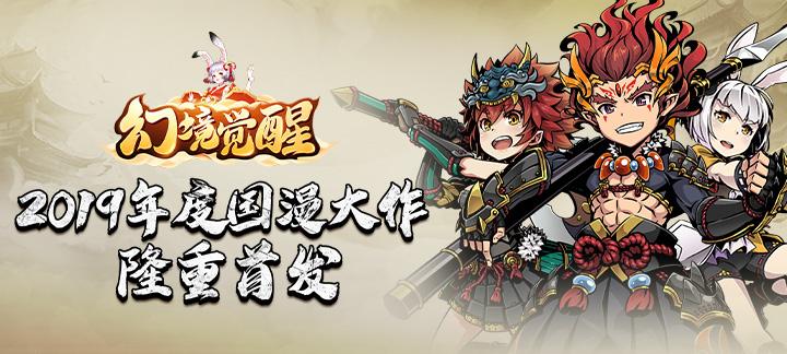 http://www.youxixj.com/yejiexinwen/111083.html