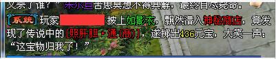 133207y3bz1ks3mg0nbkas.jpg.png