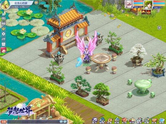 全新庭院玩法来袭 全新《梦想世界》新内容游园叙梦10.25开启