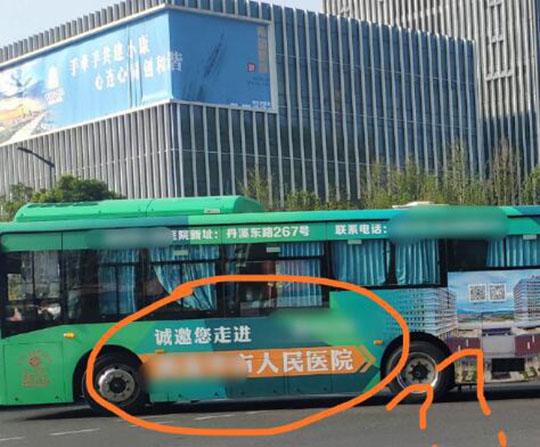 一看吓一跳:雷死人不偿命的囧图集(494)