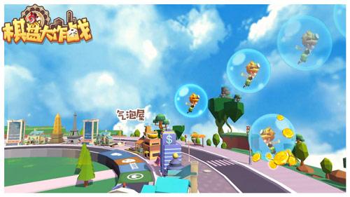 图9:乘着气泡飞向天际……啊不,飞向朋友家里.jpg