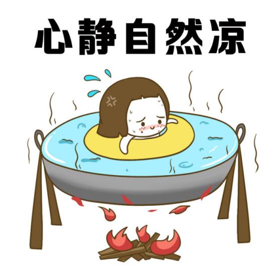 动漫 卡通 漫画 头像 554_554