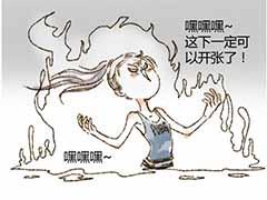 椅叽叽叽漫画:我才不菜!是电脑太差!