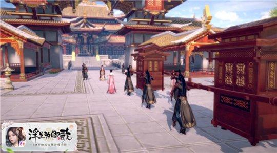 古风RPG《浮生为卿歌》开启预约 中国风的养成游戏