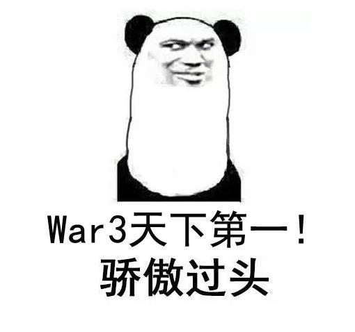 在魔兽争霸3里玩魔兽世界?暴雪宣布War3将开放4条革命性API