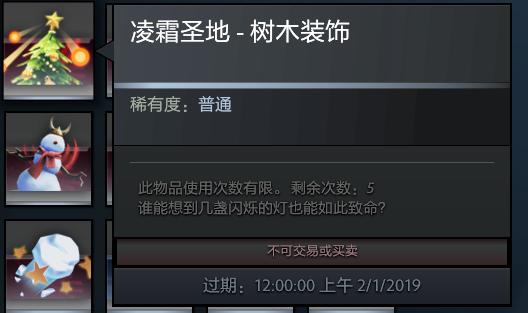 QQ截图20190108085326.png