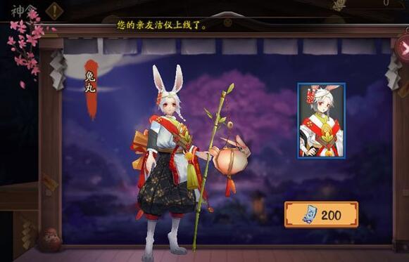 兔丸传记二解锁奖励更换 有个御行达摩