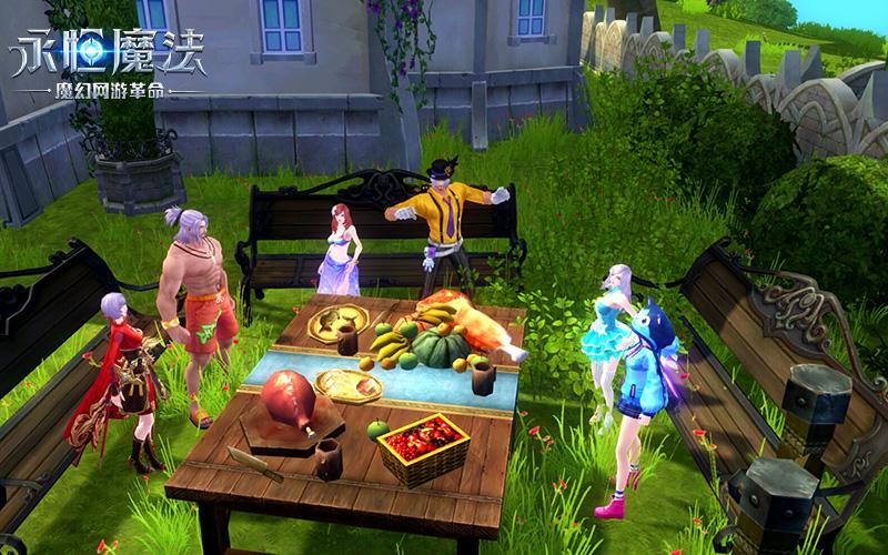 图4:与好友在庭院开派对.jpg