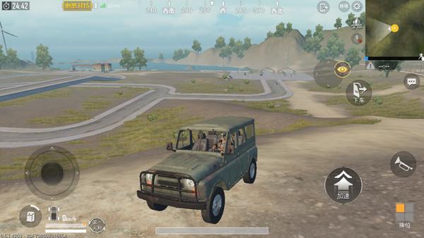 来了解一下这些载具,带你成为老司机!