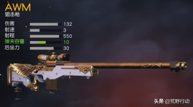 三级甲画法_荒野行动 快速打穿三级甲!awm要2枪!它只要1枪!