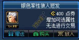 QQ截图20170911155817.png