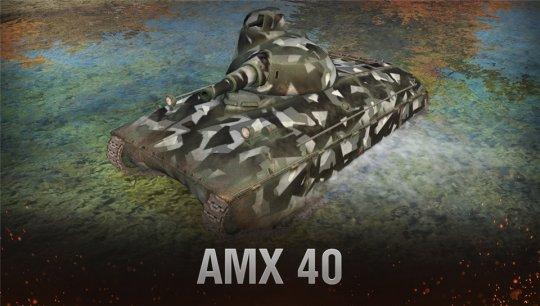 图四:进可攻退可守的AMX 40.jpg